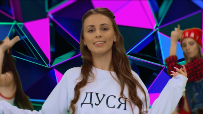 Элина Щапова
