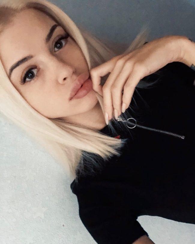 Freya Stein