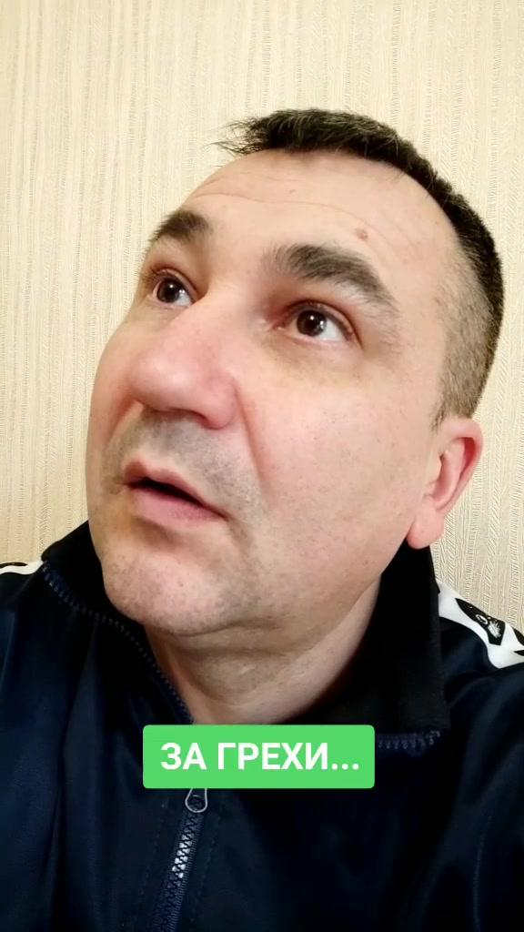 Гарик Угарик