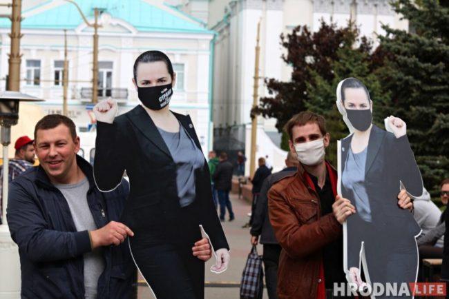 Тихановская Светлана Георгиевна