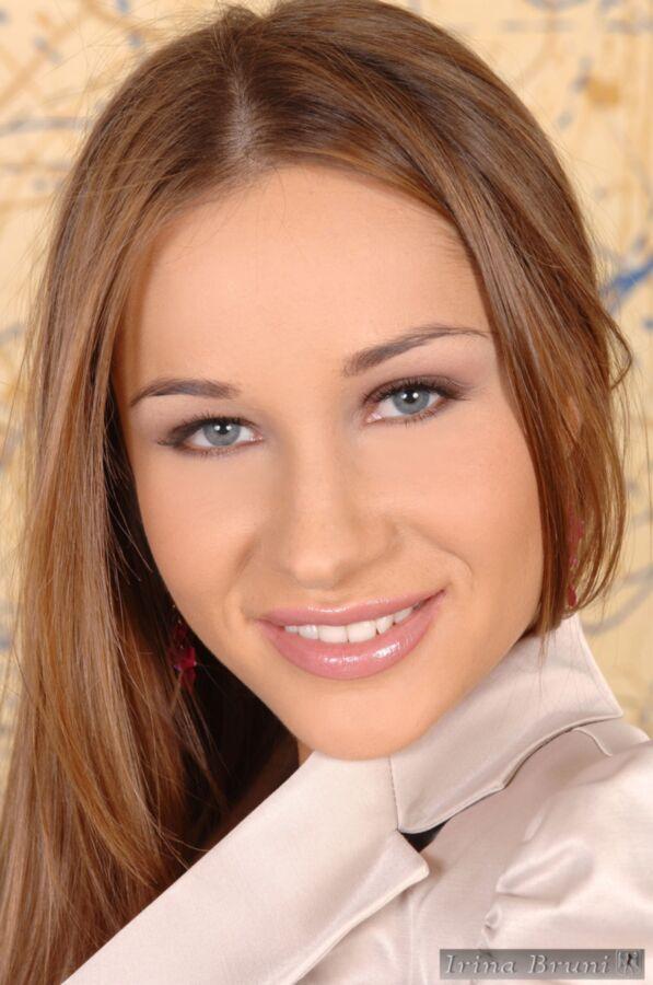 Ирина Бруни