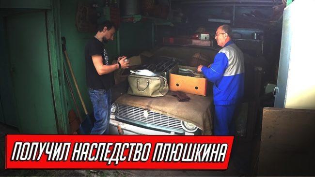Проект «Гаражные махинаторы»