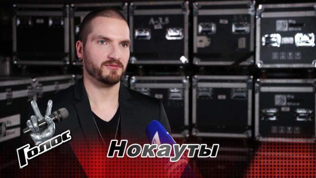 Дмитрий Венгеров