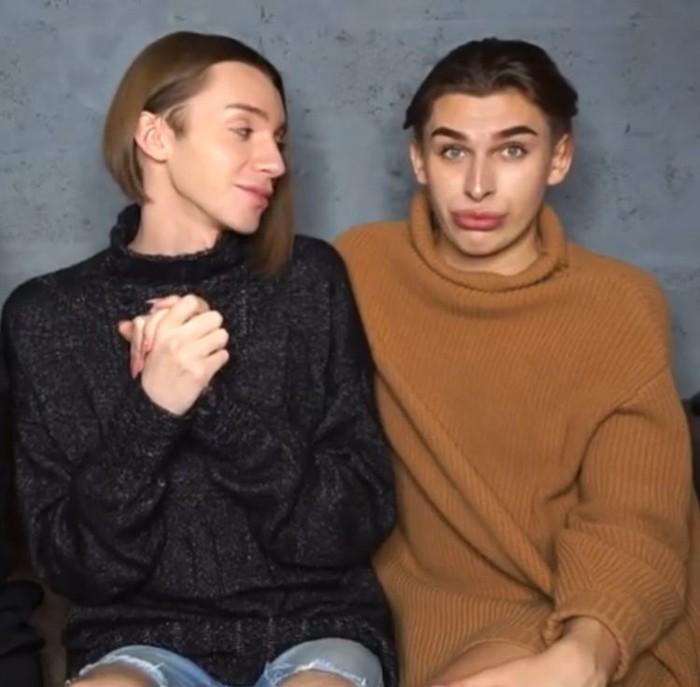 Владос Мирос и Андрей Петров