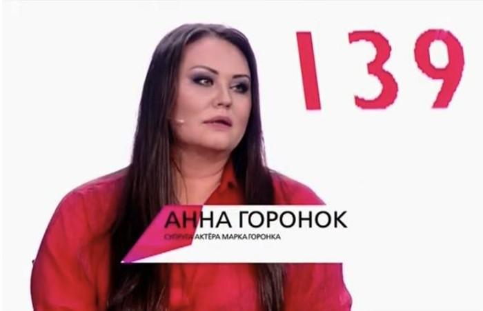 Анна Горонок фото на шоу