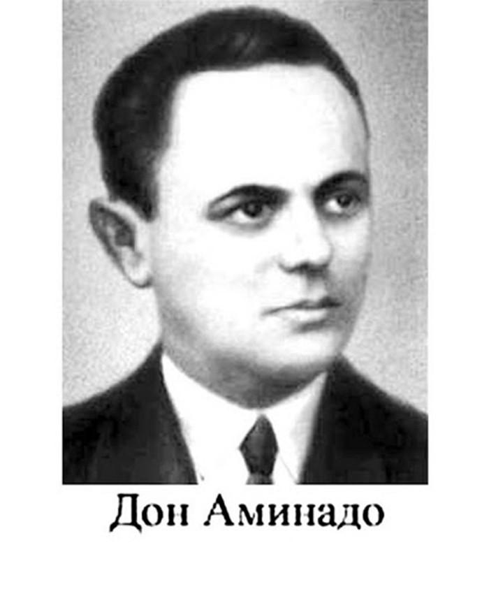 дон аминадо