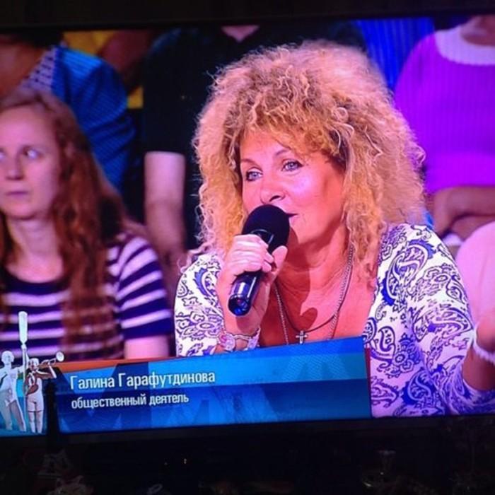 галина гарафутдинова на шоу