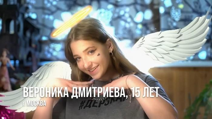 Вероника Дмитриева превью