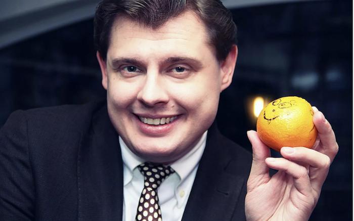Евгений Понасенков улыбка