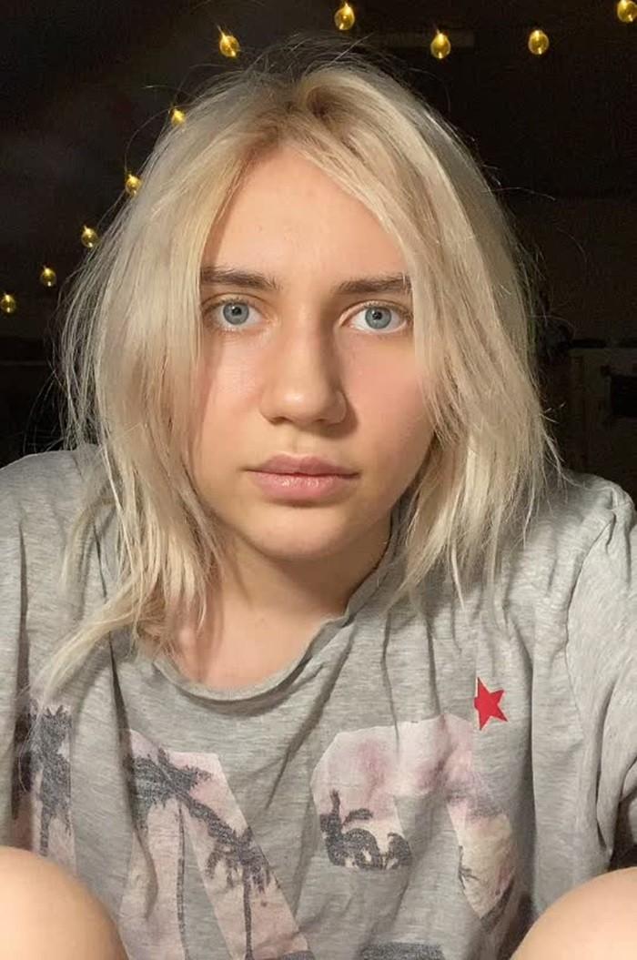 Алена Шметерова