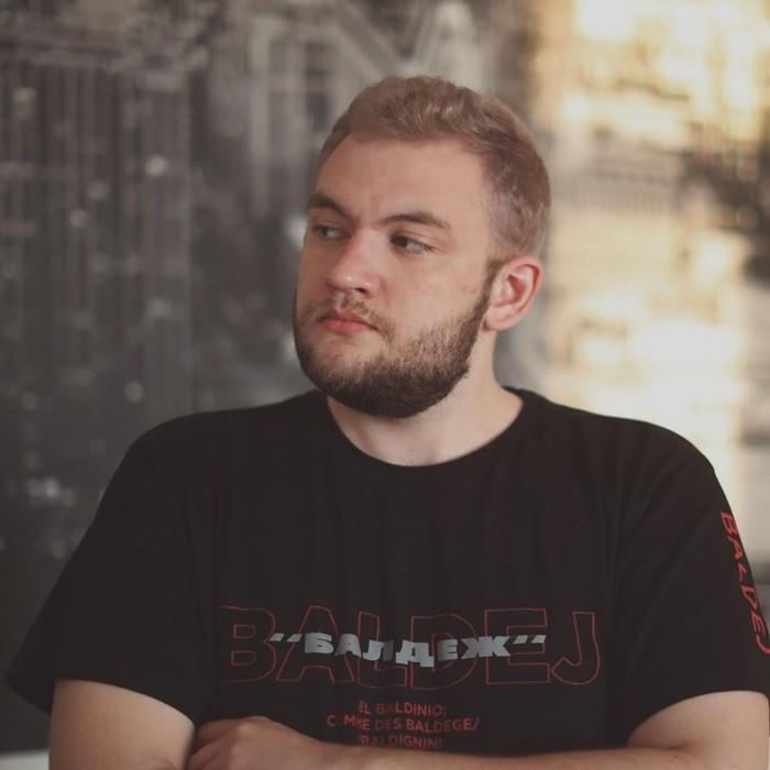Кузьма Гридин фото в мерче
