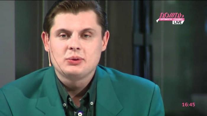 Евгений Понасенков на мероприятии
