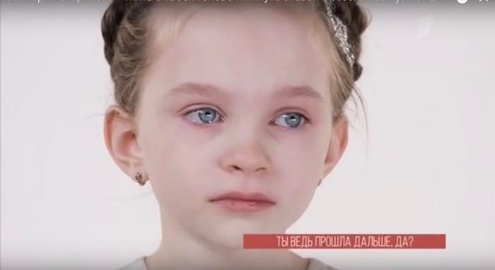 Вика Старикова