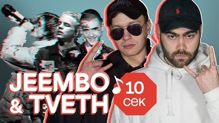 Jeembo афиша