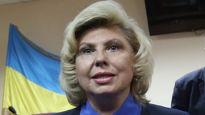 Татьяна Москалькова фото