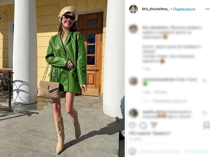 Кристина Журавлева фото