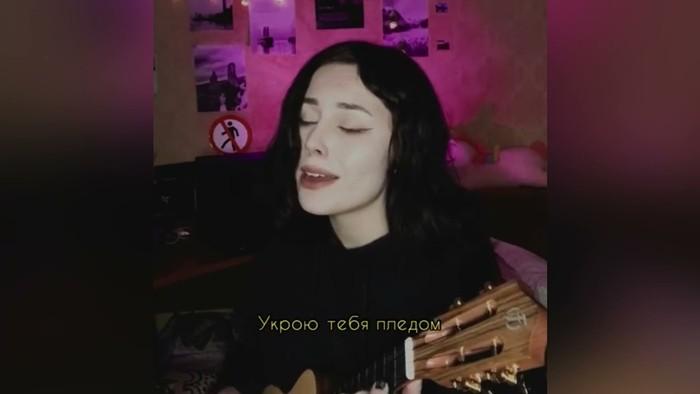 Леро4ка