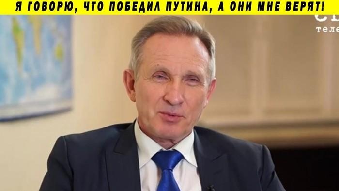 Владимир Филин фото